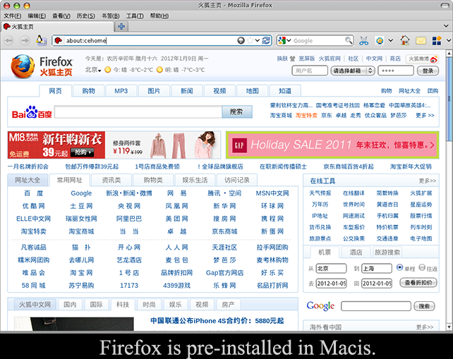 Firefox is pre-installed